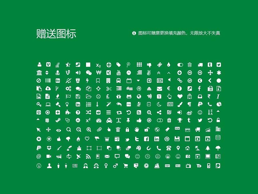 福建农林大学PPT模板下载_幻灯片预览图36