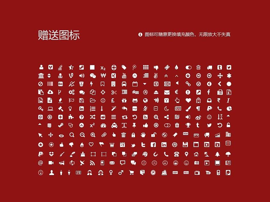 华侨大学PPT模板下载_幻灯片预览图36