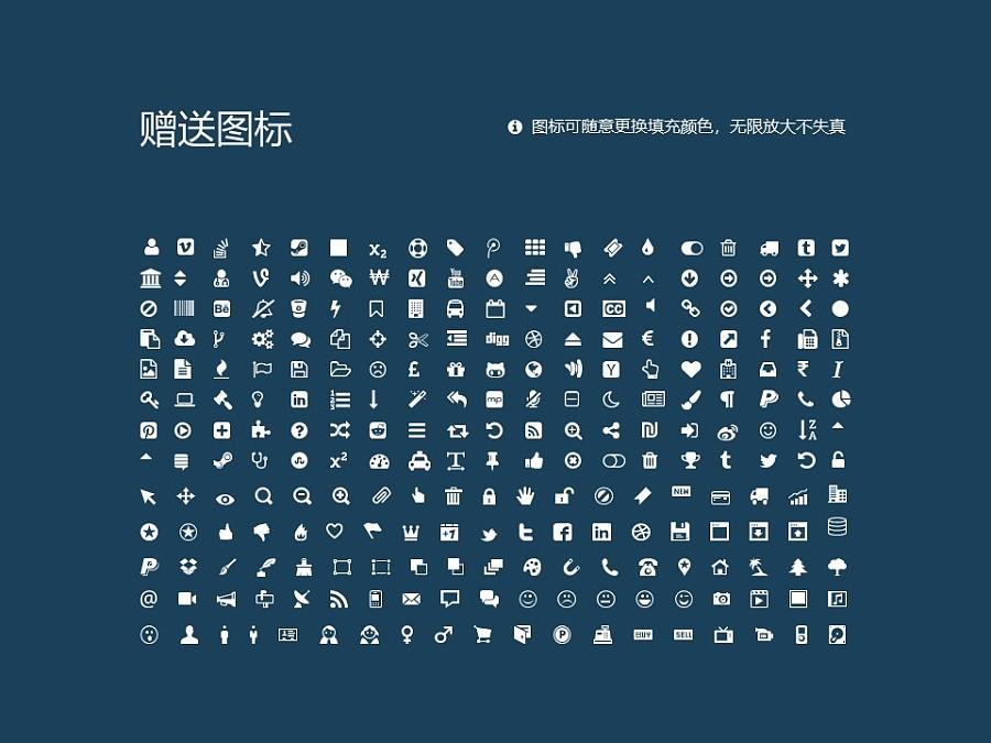 福建工程学院PPT模板下载_幻灯片预览图36