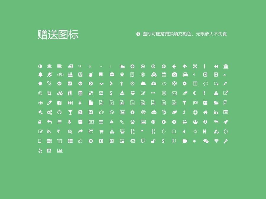 长治医学院PPT模板下载_幻灯片预览图35