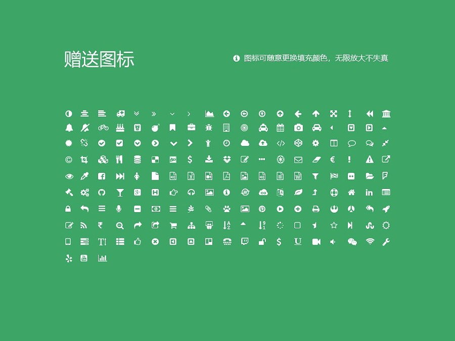 山西医科大学PPT模板下载_幻灯片预览图35