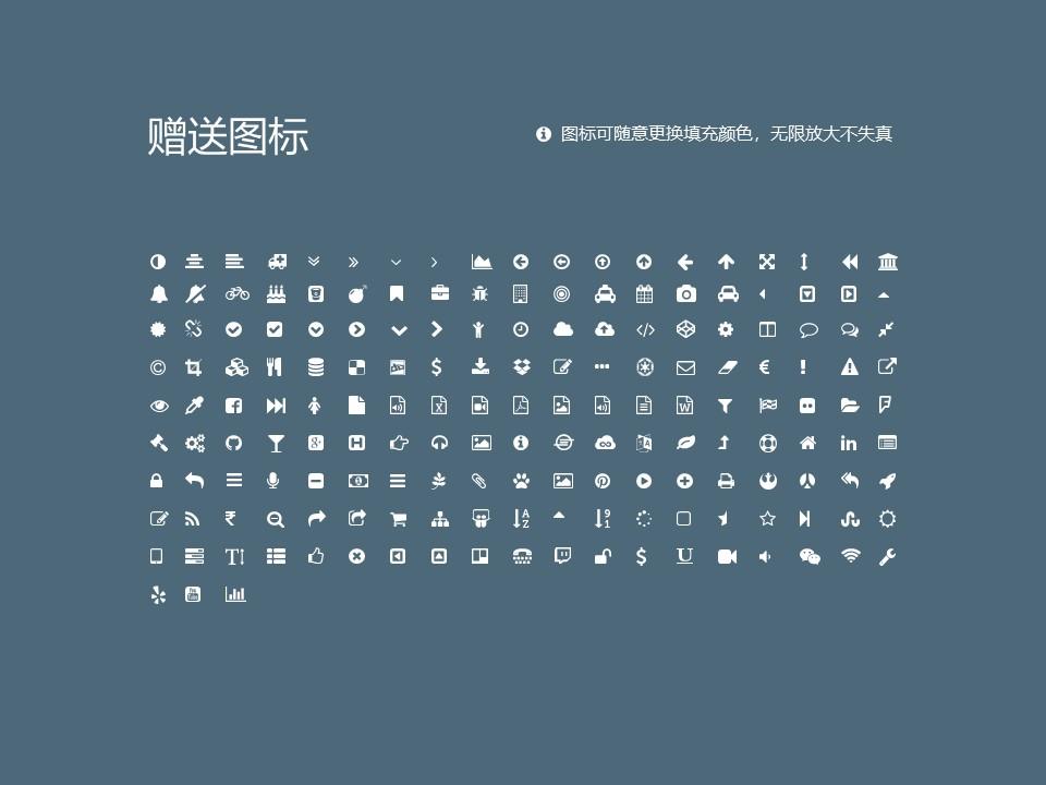 台湾中原大学PPT模板下载_幻灯片预览图35