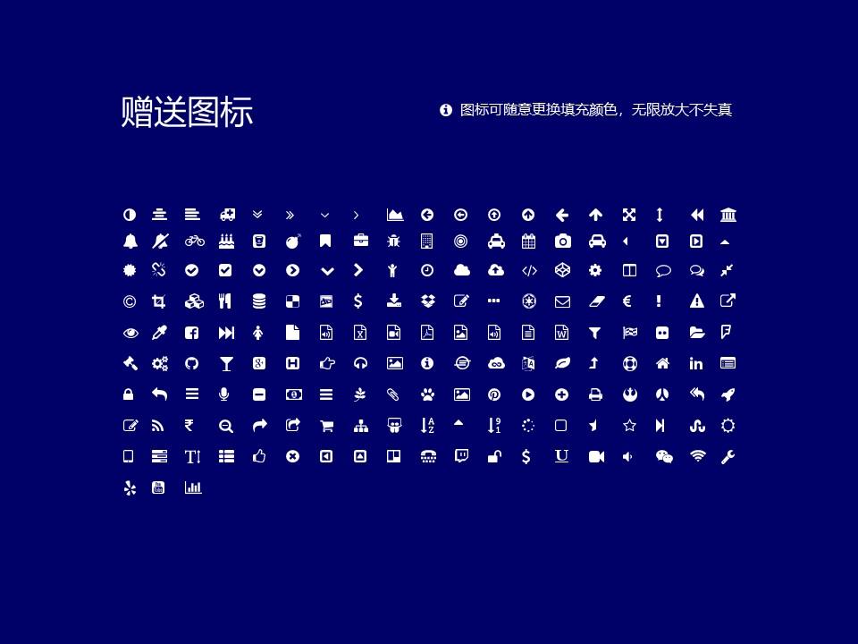 台湾中华大学PPT模板下载_幻灯片预览图35