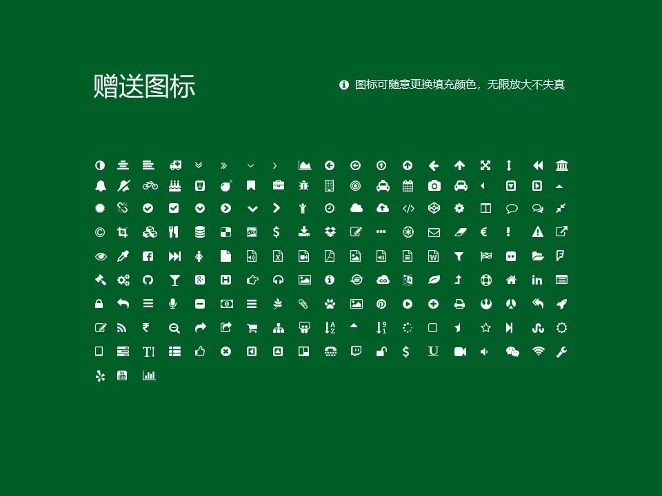台湾亚洲大学PPT模板下载_幻灯片预览图35