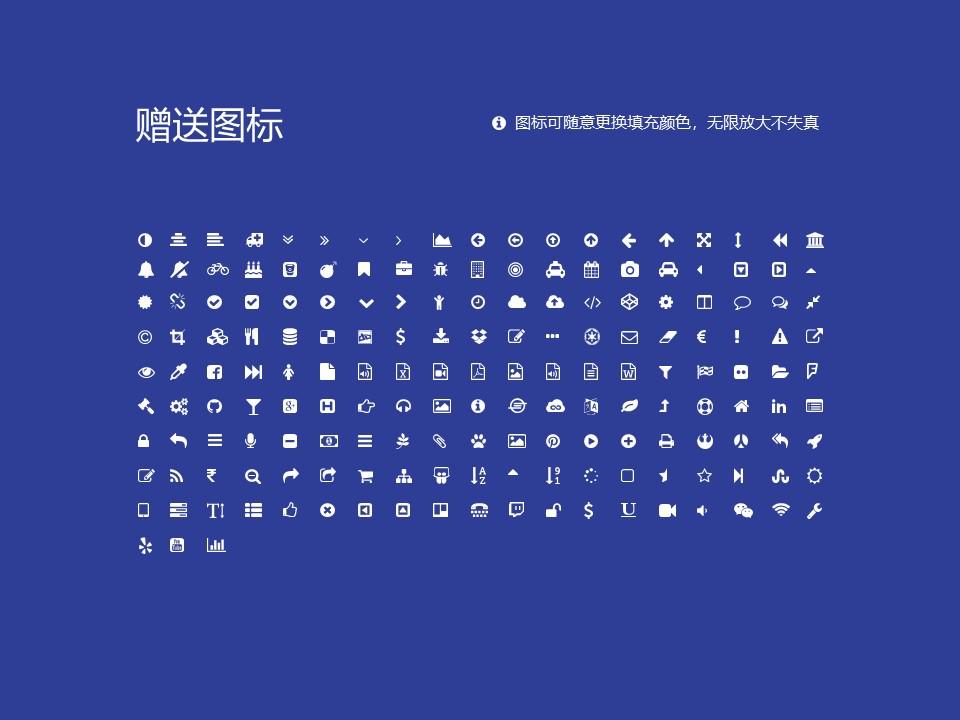 台湾宜兰大学PPT模板下载_幻灯片预览图35