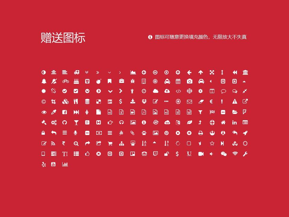 台湾首府大学PPT模板下载_幻灯片预览图35