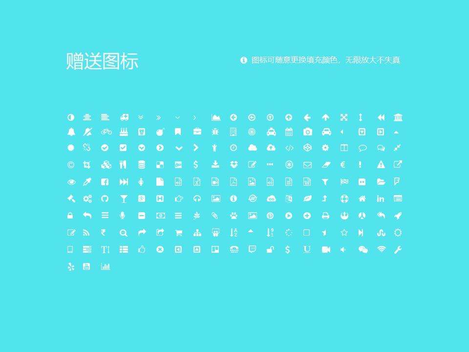 彰化师范大学PPT模板下载_幻灯片预览图35