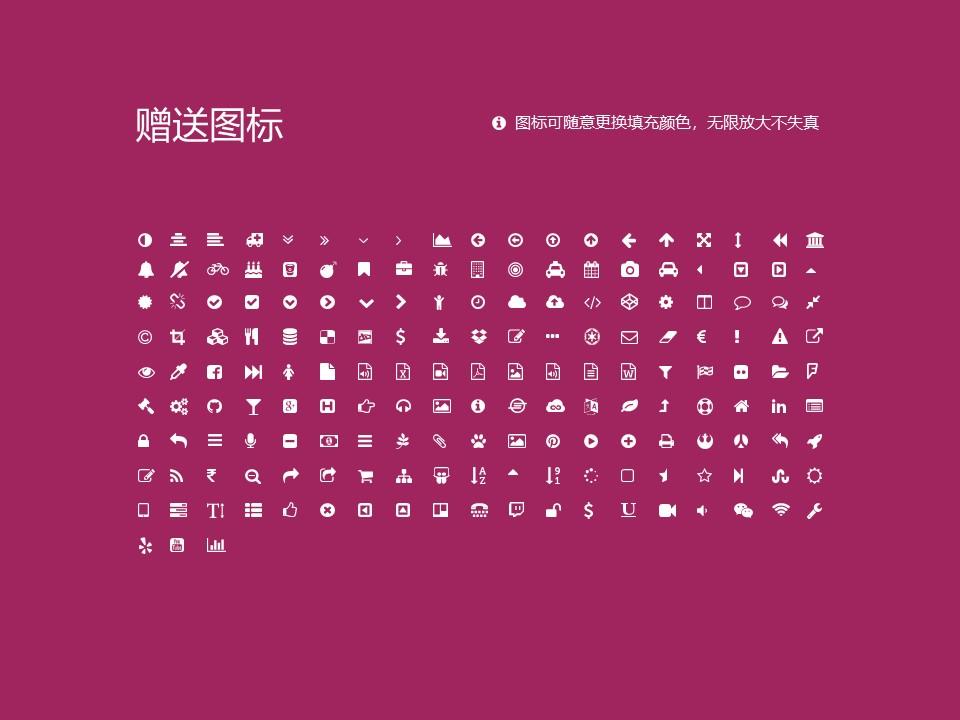 台湾佛光大学PPT模板下载_幻灯片预览图35