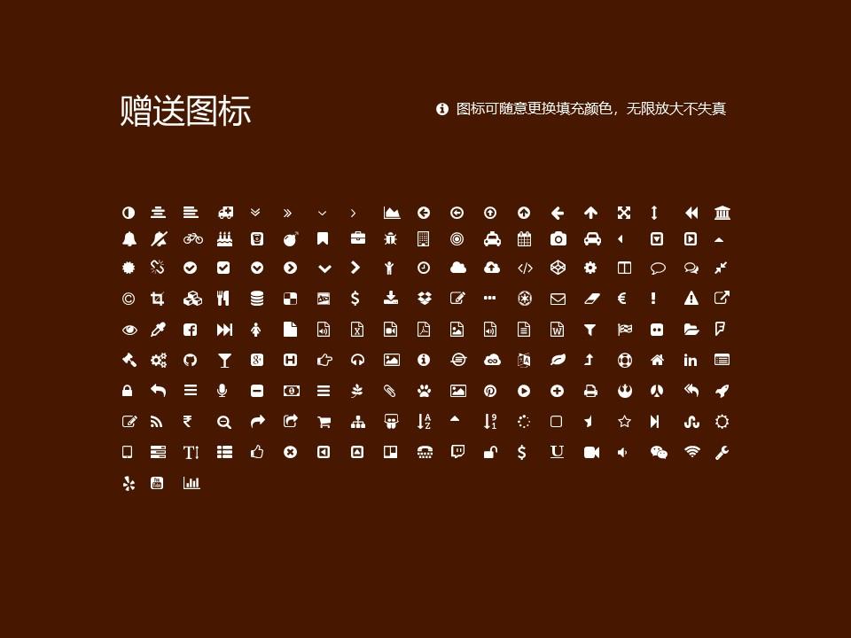 台北医学大学PPT模板下载_幻灯片预览图35