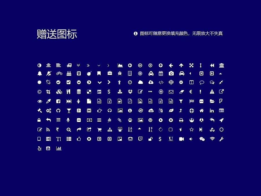 台湾阳明大学PPT模板下载_幻灯片预览图35
