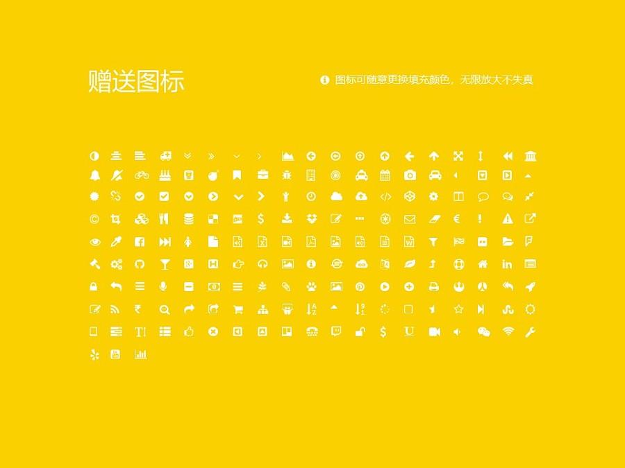 台湾长庚大学PPT模板下载_幻灯片预览图35