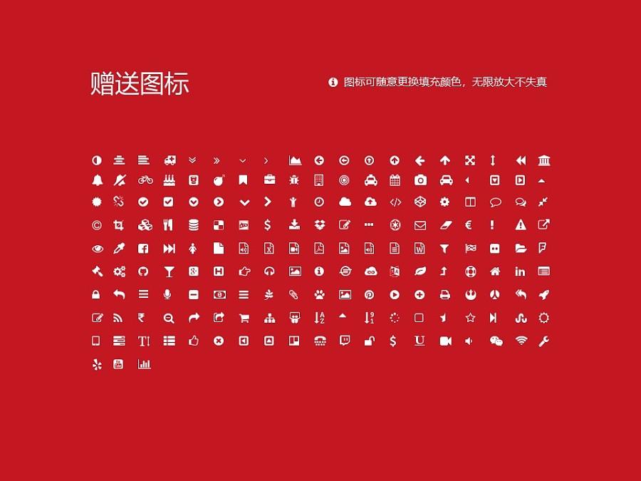 台湾成功大学PPT模板下载_幻灯片预览图35