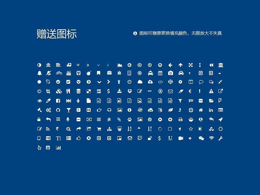 澳门管理学院PPT模板下载_幻灯片预览图35