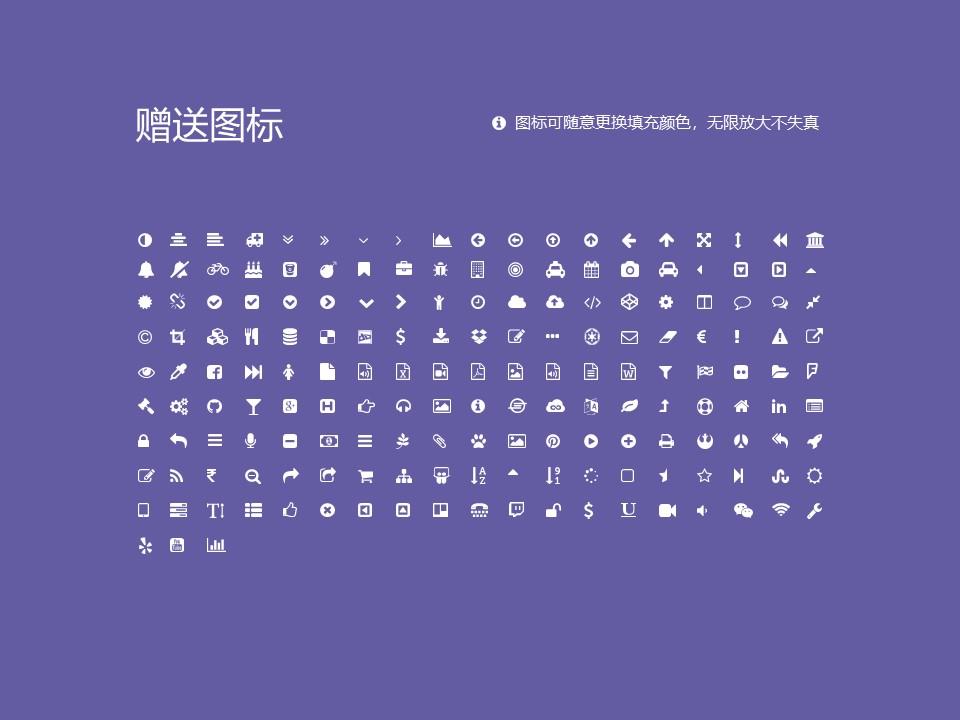 香港三育书院PPT模板下载_幻灯片预览图35