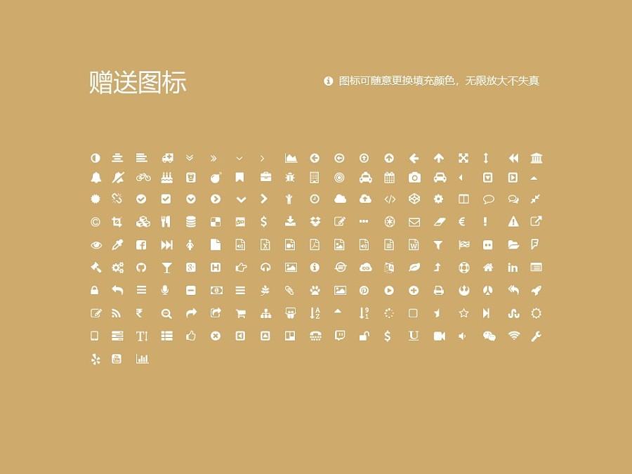 香港浸会大学PPT模板下载_幻灯片预览图35