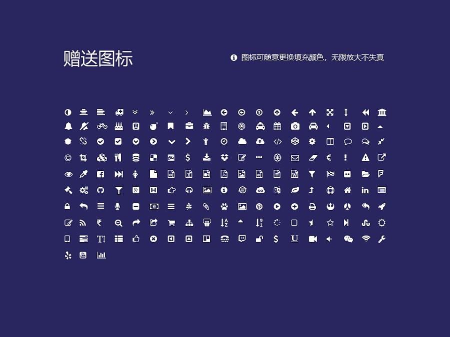 香港专业进修学校PPT模板下载_幻灯片预览图35