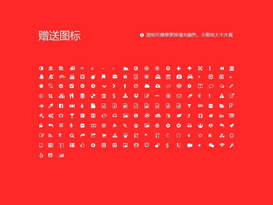 岭南大学PPT模板下载_幻灯片预览图35