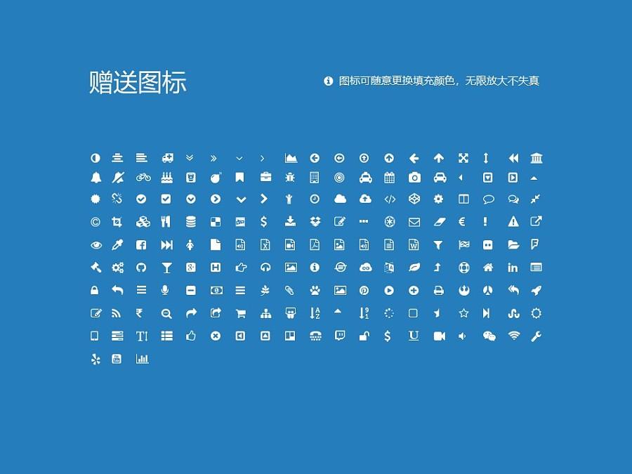 拉萨师范高等专科学校PPT模板下载_幻灯片预览图35