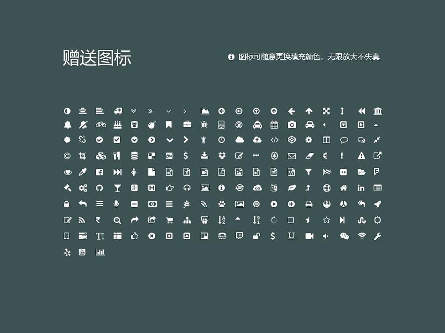 西藏警官高等专科学校PPT模板下载_幻灯片预览图35