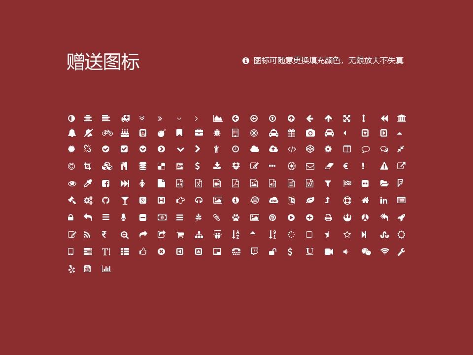 西藏民族学院PPT模板下载_幻灯片预览图35