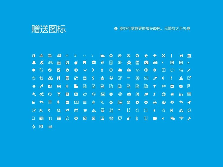 新疆体育职业技术学院PPT模板下载_幻灯片预览图35