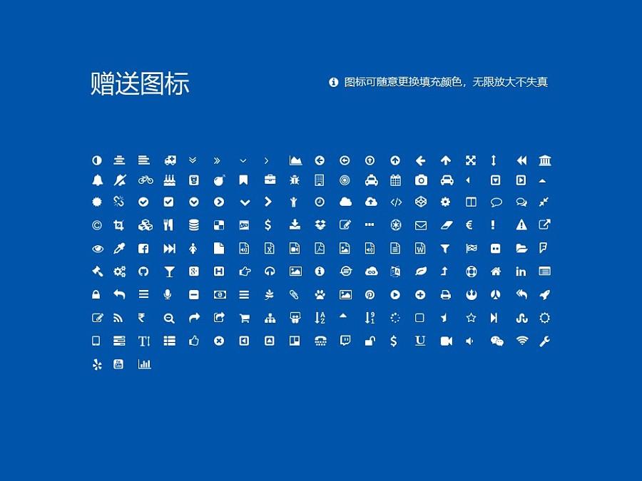 新疆工程学院PPT模板下载_幻灯片预览图35
