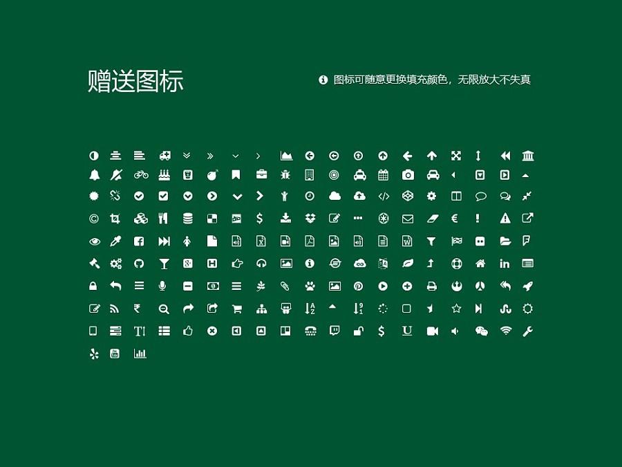 塔里木大学PPT模板下载_幻灯片预览图35