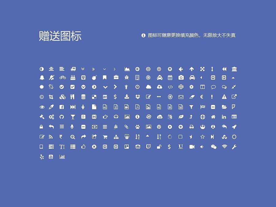 宁夏工业职业学院PPT模板下载_幻灯片预览图35