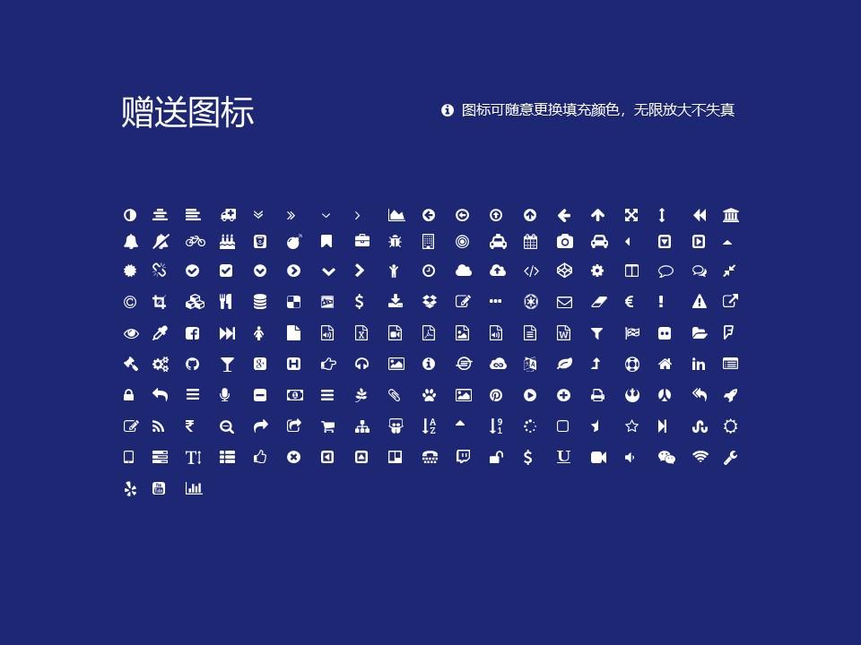 银川能源学院PPT模板下载_幻灯片预览图35