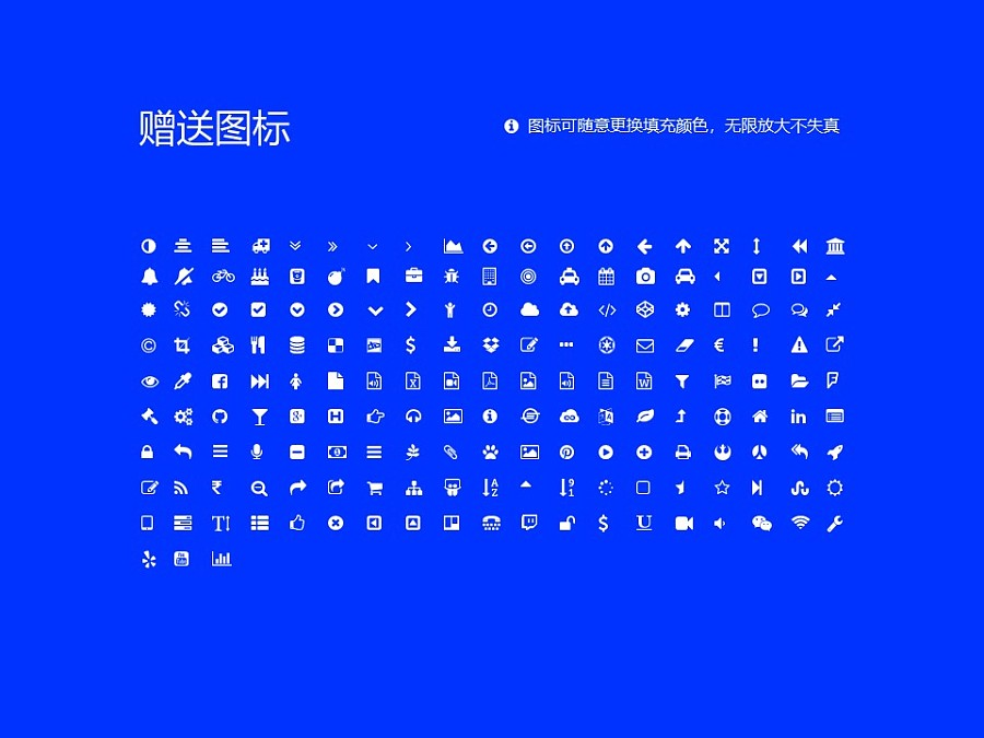 宁夏医科大学PPT模板下载_幻灯片预览图35