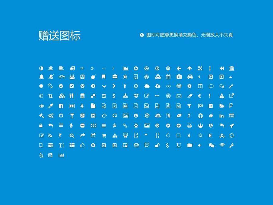 青海警官职业学院PPT模板下载_幻灯片预览图35