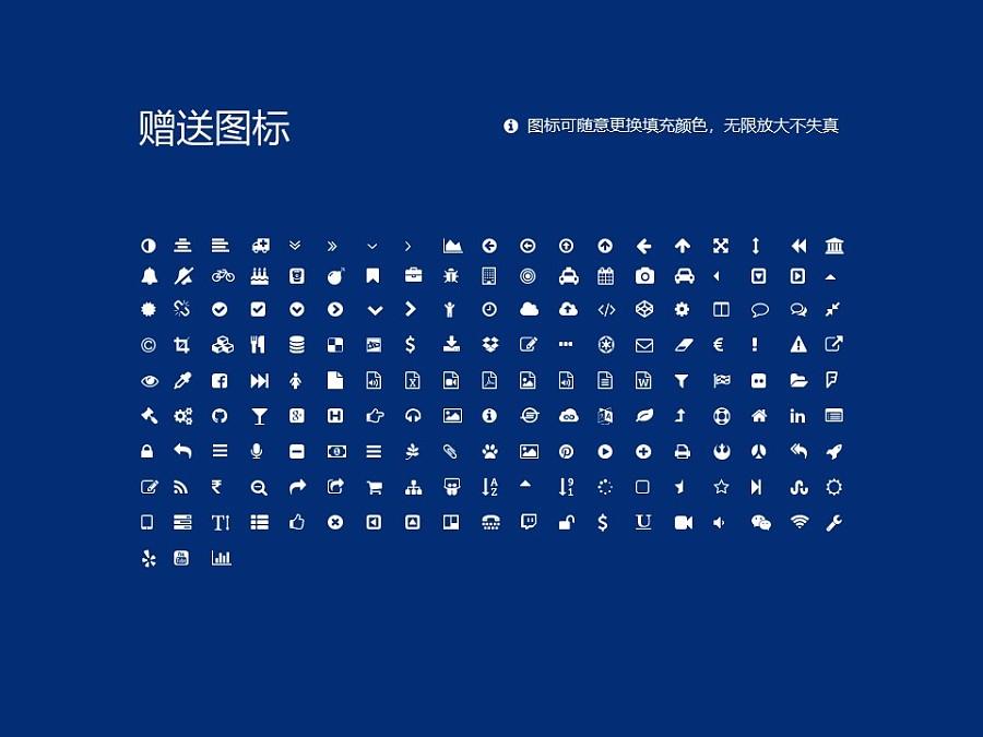 青海卫生职业技术学院PPT模板下载_幻灯片预览图35