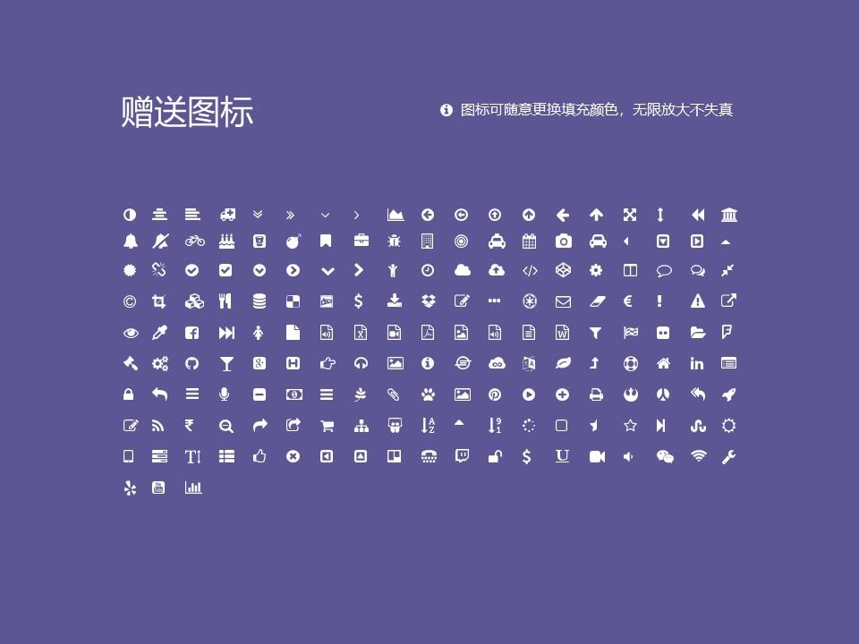 甘肃钢铁职业技术学院PPT模板下载_幻灯片预览图35