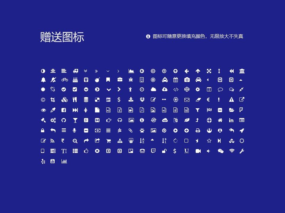 甘肃医学院PPT模板下载_幻灯片预览图35