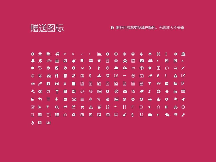 陇东学院PPT模板下载_幻灯片预览图35