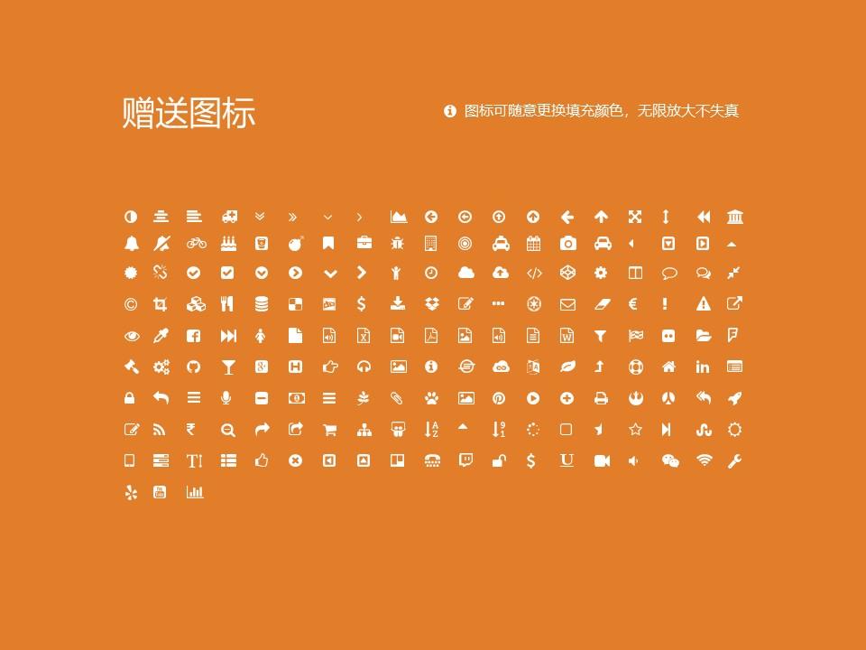 辽宁机电职业技术学院PPT模板下载_幻灯片预览图35