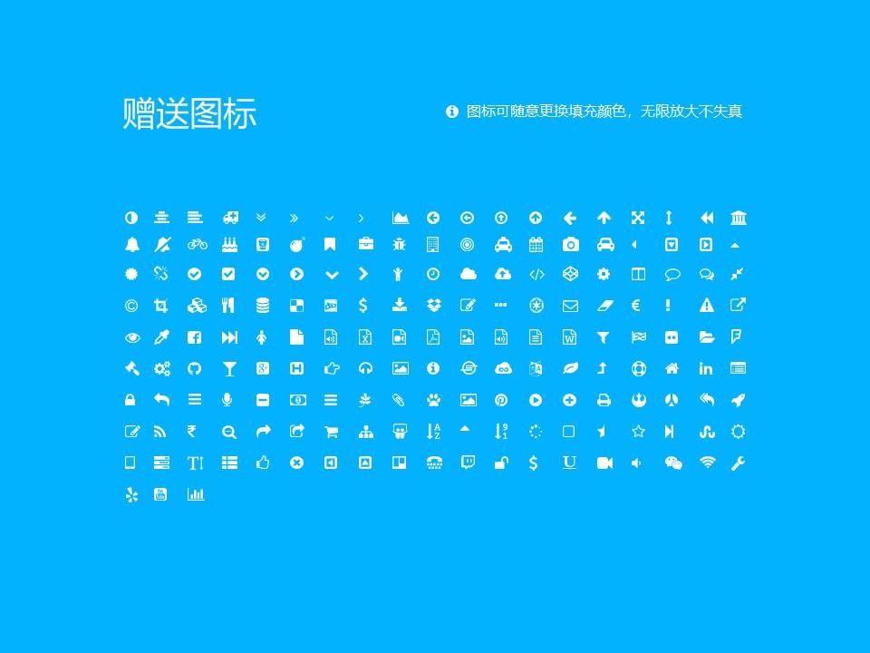 沈阳航空职业技术学院PPT模板下载_幻灯片预览图35