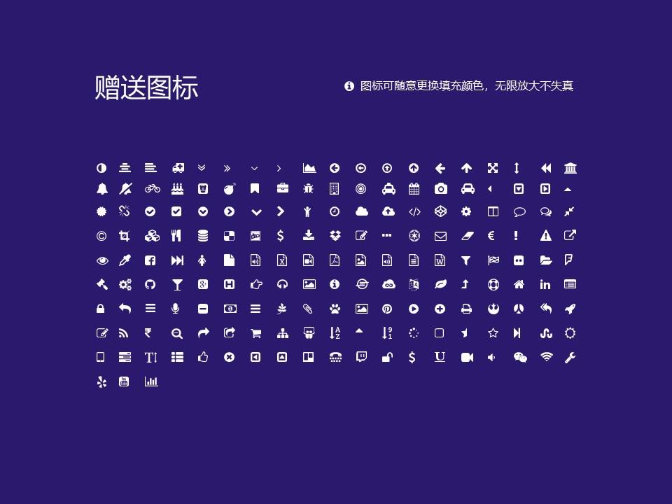 辽宁轻工职业学院PPT模板下载_幻灯片预览图35