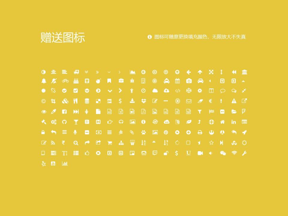 辽宁政法职业学院PPT模板下载_幻灯片预览图35