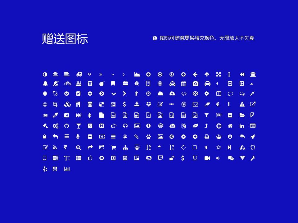 大连汽车职业技术学院PPT模板下载_幻灯片预览图35