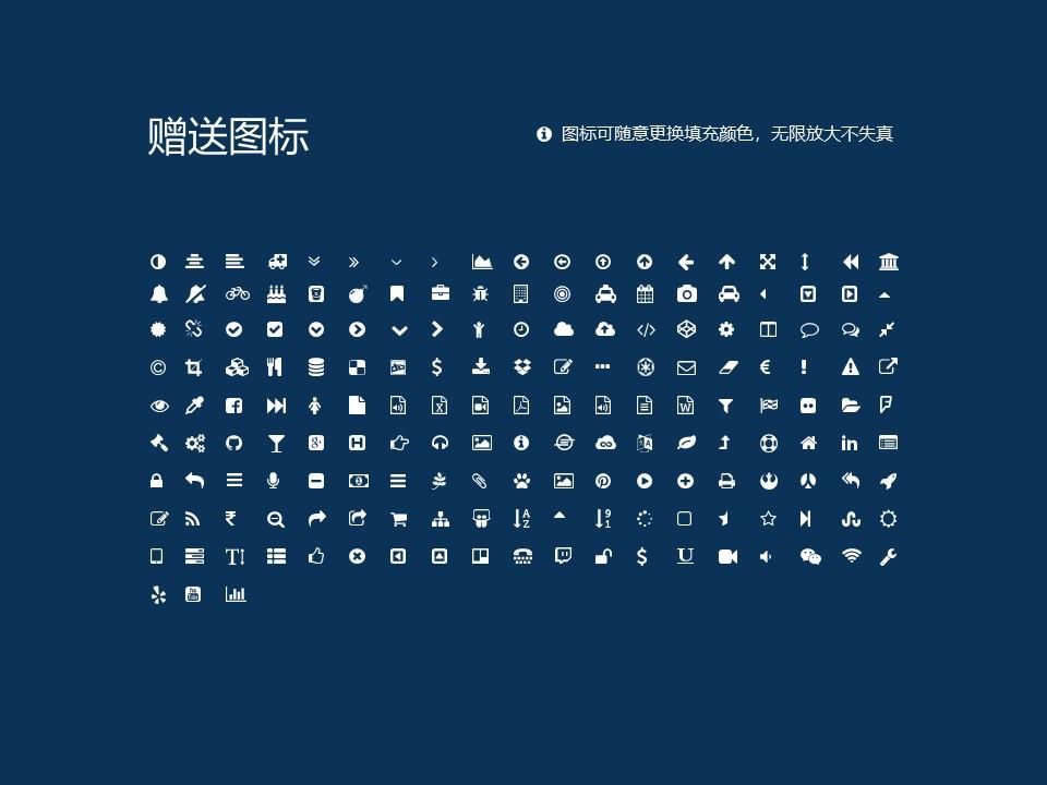 辽宁建筑职业学院PPT模板下载_幻灯片预览图35