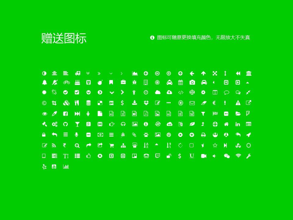 辽宁铁道职业技术学院PPT模板下载_幻灯片预览图35