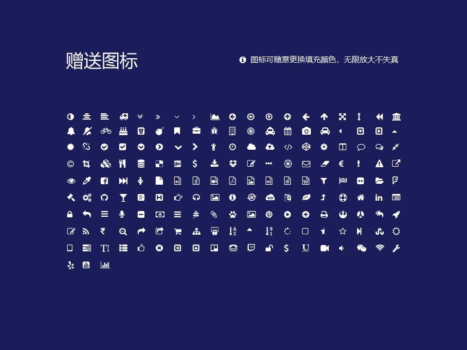 辽宁轨道交通职业学院PPT模板下载_幻灯片预览图35