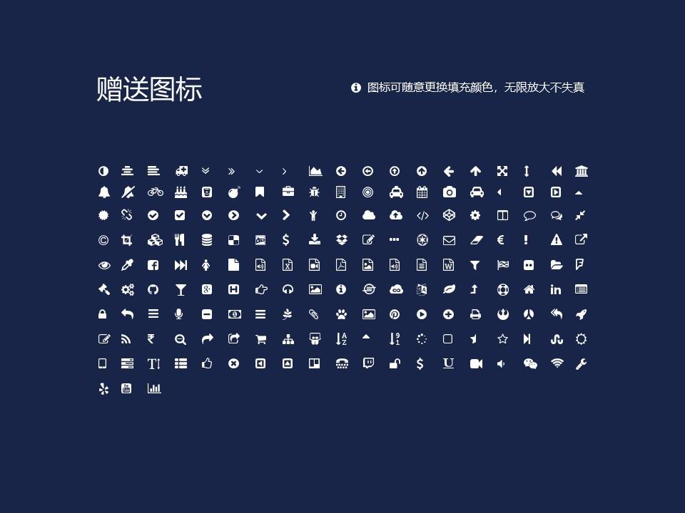 辽宁何氏医学院PPT模板下载_幻灯片预览图35