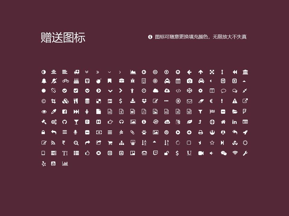 辽宁交通高等专科学校PPT模板下载_幻灯片预览图35
