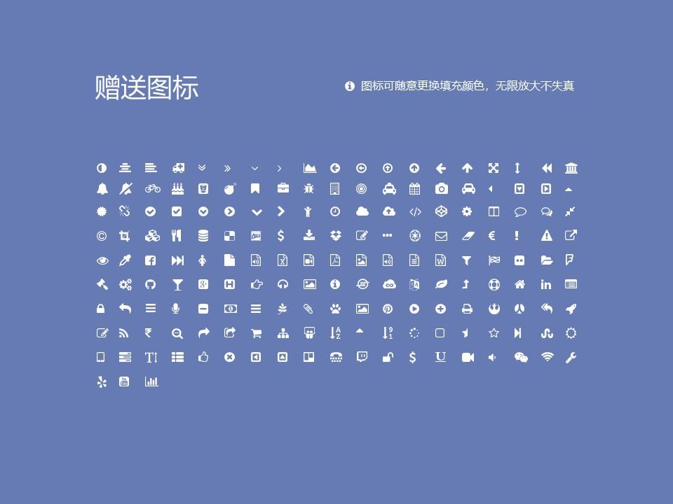 锦州师范高等专科学校PPT模板下载_幻灯片预览图35