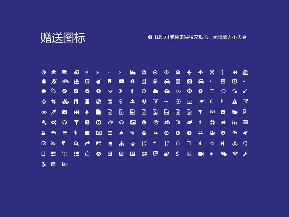辽东学院PPT模板下载_幻灯片预览图35