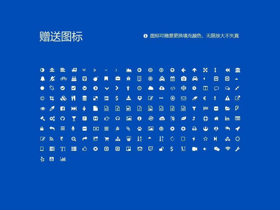 辽宁科技学院PPT模板下载_幻灯片预览图35