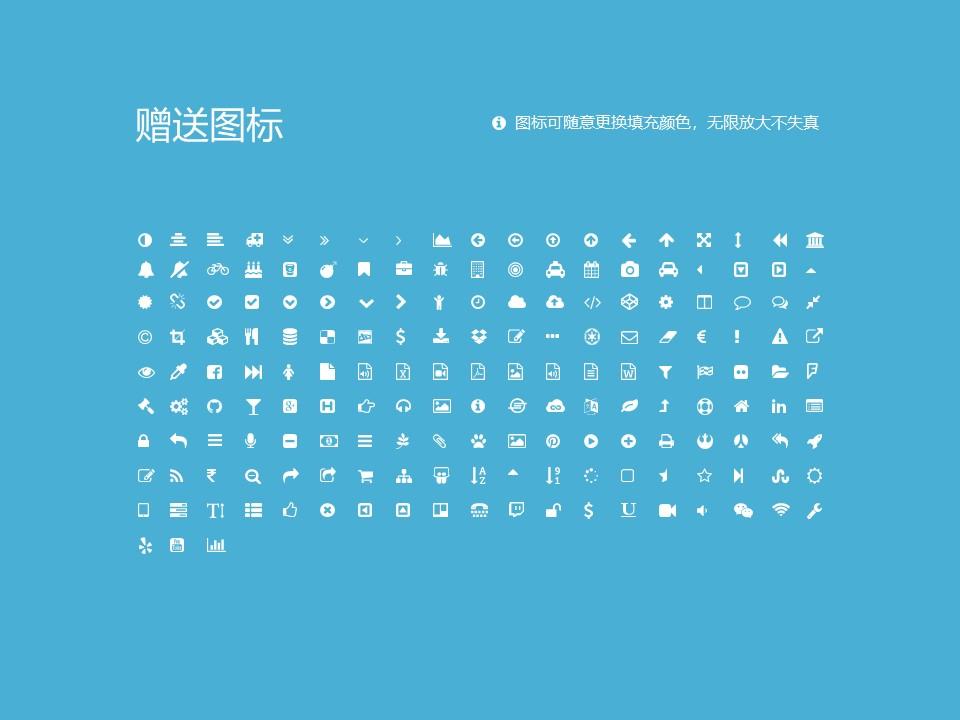 中国刑事警察学院PPT模板下载_幻灯片预览图35