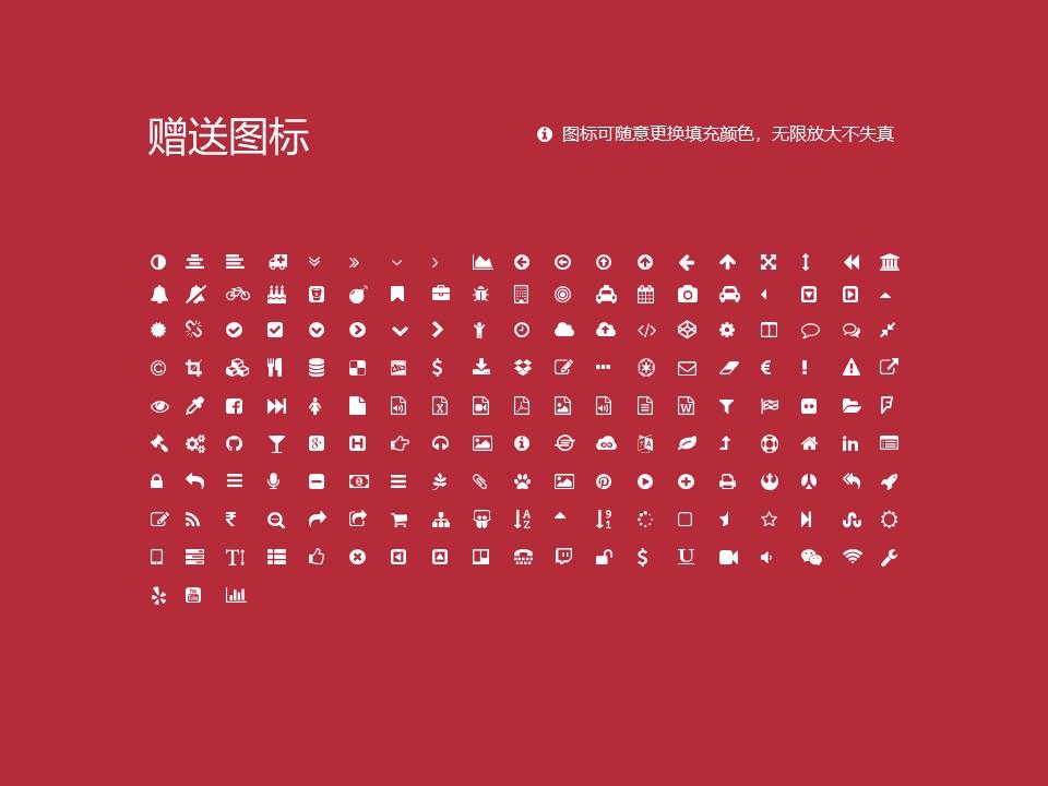 辽宁师范大学PPT模板下载_幻灯片预览图35